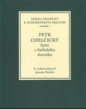 petr-chelcicky-spisy-z-parizskeho-sborniku